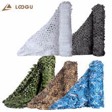 LOOGU Reinforced Camouflage Nets Military White Black Blue for Hunting Army Garden Shade Hiding Mesh Camo Netting 2x5 4x4 4x5