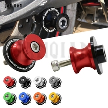 For Honda CBR1000RR CBR 1000RR Motorcycle Swingarm Spools Slider 8MM CNC CBR1000RR 2004-2012 2005 2006 2007 2008 2009 2010 2011