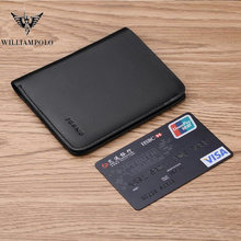 Williampolo Short Wallets For Men Genuine Leather Wallet Men Coin Pocket Card Holder Purse Mini Small Wallet Business gift pl149(China)
