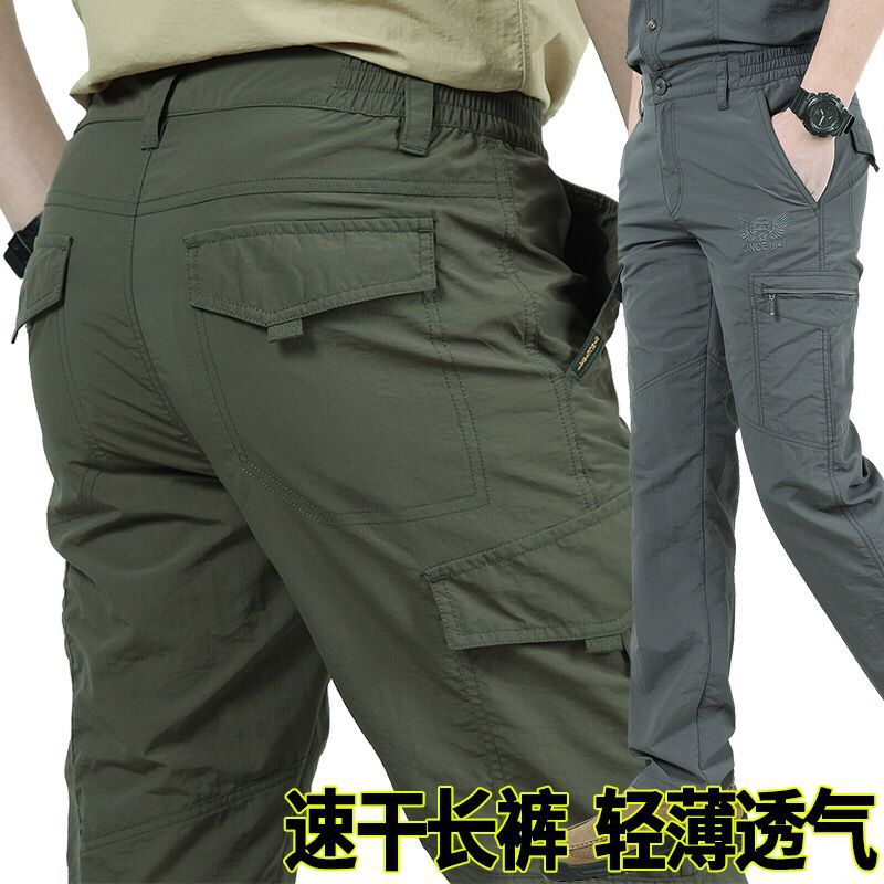 Summer Outdoor Multi-pockets Fish Sports Quick-Drying Pants Large Size MEN'S Casual Pants Quick-Drying Trousers 105