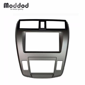Double Din Fascia for HONDA City 2008+ Ballade 2011+ Radio DVD Stereo CD Panel Dash Mounting Installation Trim Kit Face Frame
