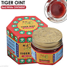 100% original red tiger bálsamo pomada chiense paintkiller leão bálsamo alívio da dor do músculo pomada acalmar coceira 19.5g