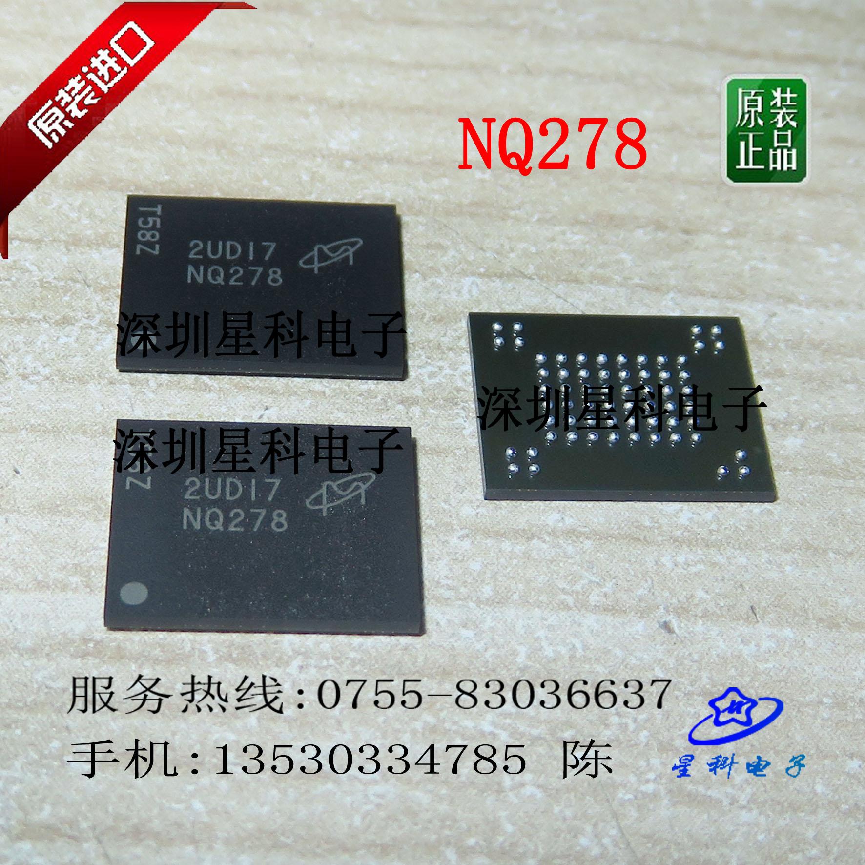 10PCS  NQ278 MT29F1G08ABBDA  ATIC39-B4 A2C08350  MC14066BCP  W9425G6JH-5 RTD2957M  SII9233ACTU