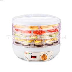 220V 5 Layers Food Dehydration Air Dryer Household Fruit Vegetable Meat and Medicinal Materials Dryer Machine Free Shipping