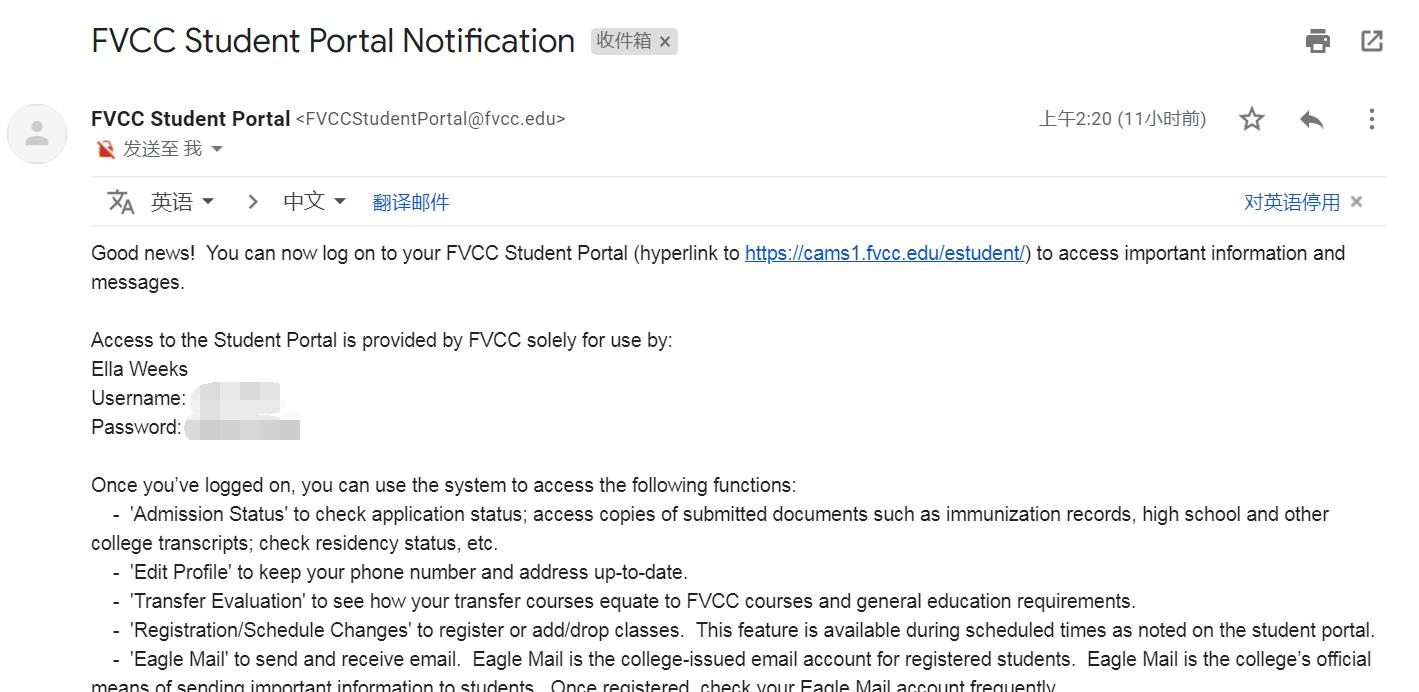 弗拉特山谷社区学院学生邮箱申请教程