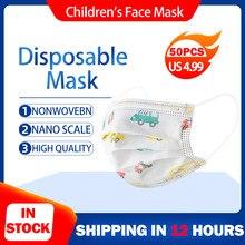 50-100 máscara descartável das crianças dos pces máscaras faciais dustproof máscara boca para crianças criança máscara protetora respirável mascarillas