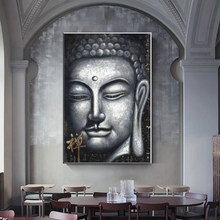 Абстрактная Серебряная религиозная статуя Будды Живопись на холсте на стене. Скандинавский плакаты и отпечатки гостиная фрески