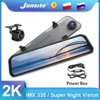 Jansite-espejo retrovisor DVR con pantalla táctil de 12