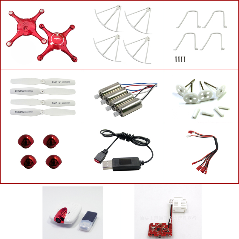 X5UW Spare Part Set X5UW Body Shell Propeller Landing Skid Frame Gear Motor USB Charger Remote Controller Set For Syma X5UW X5UC