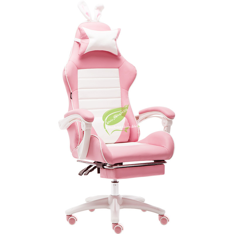 Lovely Gaming Chair Home Princess Seat Competitive Racing Chair Pink Master Live Computer Chair Lift Armchair