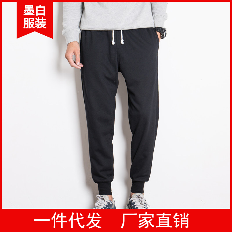 Mobai 2018 Spring And Autumn Origional New Style Pants Men's Japanese-style Trend Athletic Pants Men Slim Fit Sweatpants Skinny