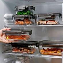 Стеклянный контейнер для хранения пищи теплоизоляционный Ланч