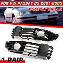 2 قطعة سياج الصد الامامي للسيارات DRL الضباب مصباح مصبغة سباق غطاء الشواية لشركة فولكس فاجن باسات B5.5 2001 2002 2003 2004 2005