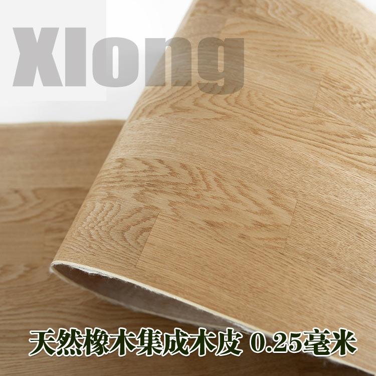 L:2.5Meters Width:400mm Thickness:0.45mm Natural Oak Solid Wood Skin American Oak Natural Splicing Wood Skin