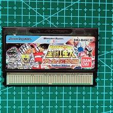 WSC Game ** Saint Seiya Perfect Edition ( Japan Version!! )