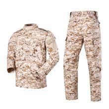 Цифровая военная форма desert камуфляжный костюм Тактическая