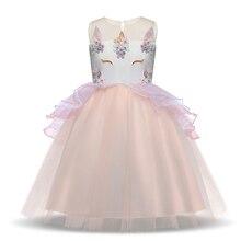 цены Girls Dress Unicorn Dress Ball Gown Girls Clothes Children Party Dresses For Girls Princess Dress Toddler Elsa Birthday Costume