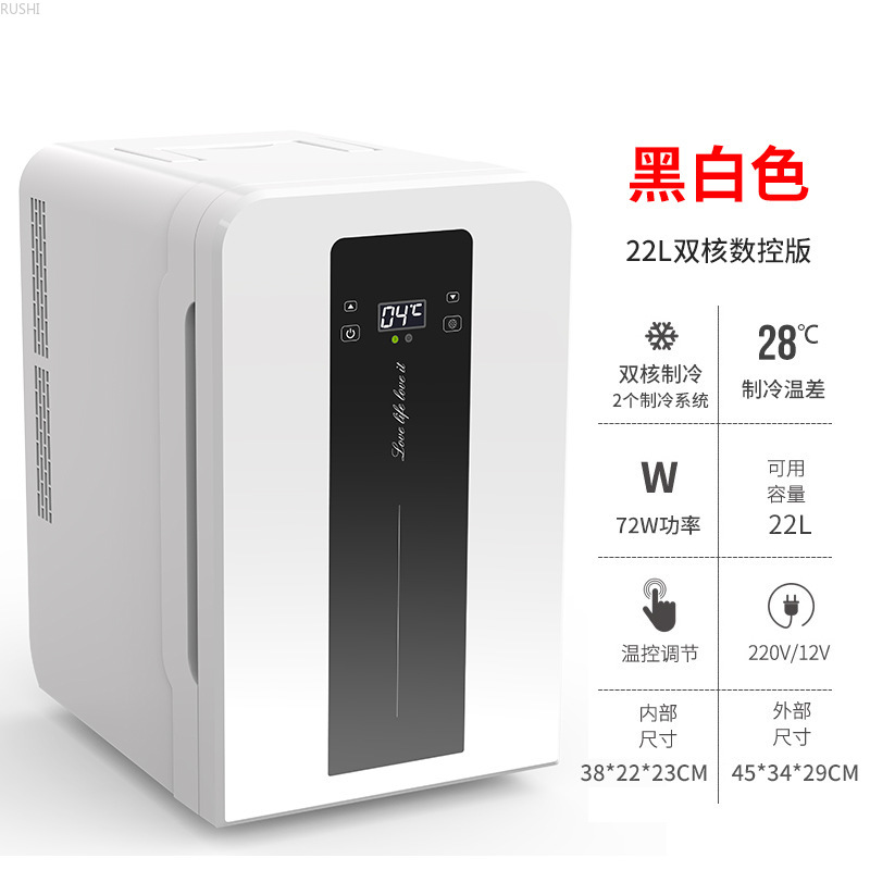 22L Car Refrigerator Mini Refrigerator Car Home Dual   Fresh Keeping And Refrigeration Mini Fridges  Car Fridge  Refrigerators