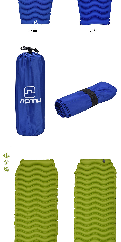 Best selling cama inflável esteira de acampamento