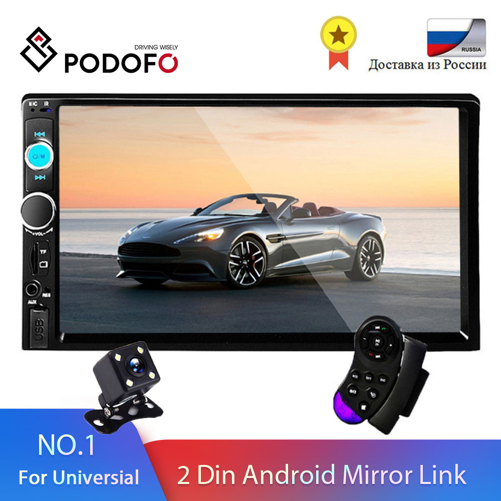 "Podofo 2 din Car Radio 7"" HD Autoradio Multimedia Player 2DIN Touch Screen Auto audio Car Stereo MP5 Bluetooth USB TF FM Camera