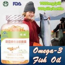 1000 мг Омега 3 рыбий жир в капсулах epa dha витамины e сердце