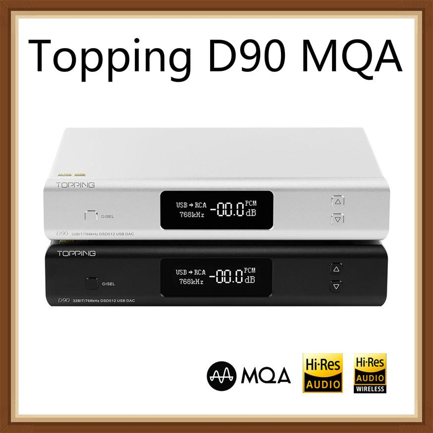 TOPPING D90 MQA AK4499 AK4118 Full Balanced <font><b>DAC</b></font> Bluetooth Wireless 5.0 DSD512 Hi-Res Decoder <font><b>USB</b></font> <font><b>DAC</b></font> image