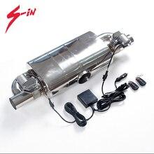 Электрический глушитель 63 мм клапан глушитель клапана S304 вырезанный клапан 1 вход на 2 выхода глушитель