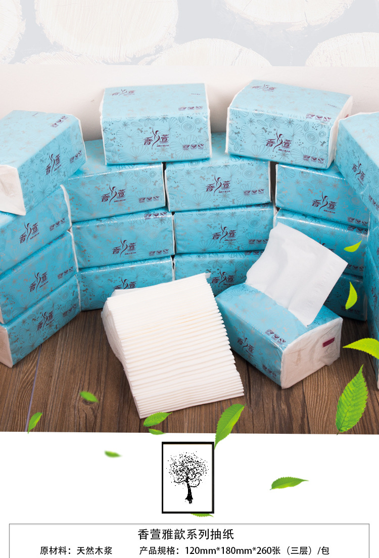 10 Pcs 3 Lays Household Napkins, Toilet Paper, Facial Tissues, Virgin Wood Pulp, Soft And Comfortable