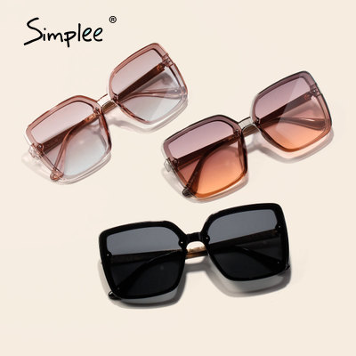 Simplee Vintage Oversize Square Women Sunglasses Fashion Personality Gradient Glasses Big Frame Ladies Sun Glasses Black Oculos