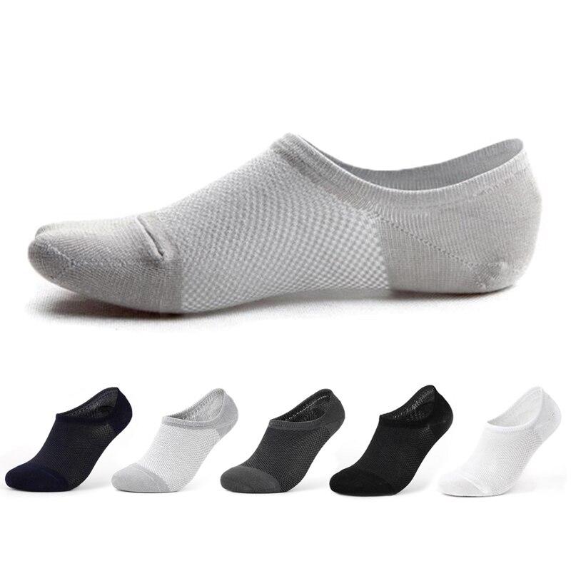 5 Pairs/lot Bamboo Fiber Socks Men Invisible Mesh Boat Socks Short Non-slip Socks Casual Business Happy Socks Calcetines Hombre