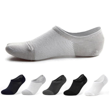 5 Pairs/lot Bamboo Fiber Socks Men Invisible Mesh Boat Short Non-slip Casual Business Happy Calcetines hombre