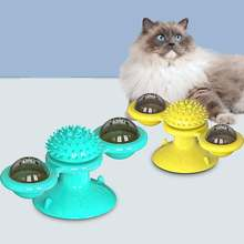 Креативная игрушка ветряная мельница для кошек забавный вращающийся