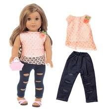 Детская кукольная одежда для новорожденных 18 дюймов американский