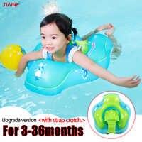 JIAINF-Anillo de natación inflable para bebé, axila flotante, accesorios de piscina, sortijas inflables de balsa doble para niños, juguetes