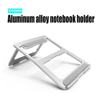 Adjustable Aluminum Foldable Laptop Stand Desktop Notebook Holder Desk Laptop Stand For 7-15 inch Macbook Pro Air