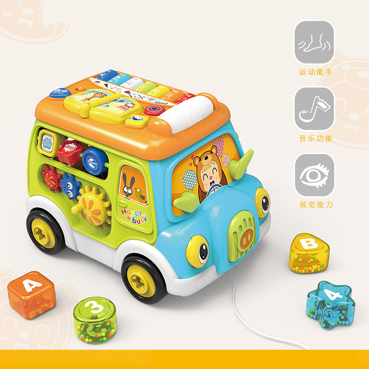 Youleen Multi-Faceted Game Music Bus CHILDREN'S Toy Baby Educational Assembled Building Blocks