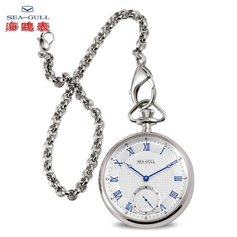 Seagull Pocket Watch Ladies Watches 2019 Mechanical-watch Automatic Watch Watch Men Luxury Brand Rose Gold Watch M3600S