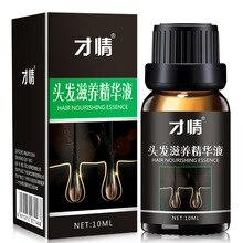Эссенция для быстрого роста волос масло для лечения выпадения волос помощь для роста волос уход за волосами