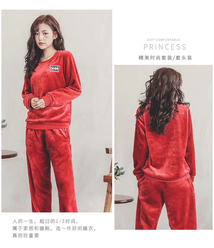 Long Sleeve Warm Flannel Pajamas Winter Women Pajama Sets Print Thicken Sleepwear Pyjamas Plus Size 3XL 4XL 5XL 85kg Nightwear 288