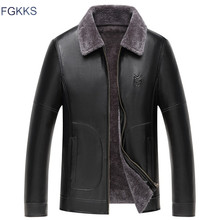FGKKS Men PU Leather Jackets Winter New Mens Fur Collar Leather Jacket Male Business Casual Leather Coats Brand Clothing