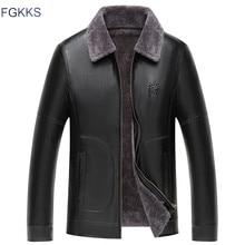FGKKS 男性 Pu レザージャケット冬の新メンズ毛皮の襟レザージャケット男性ビジネスカジュアルレザーコートブランドの服