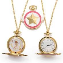 Cardcaptor de Anime japonés, reloj de bolsillo de cuarzo Sakura, dorado, colgante de cadena con alas de estrellas, juguetes, 1 unidad