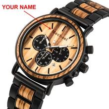 Relogio Masculino BOBO VOGEL Holz Personalisierte Uhr Männer Luxus Chronograph Militär Uhren Individuelles Geschenk für Ihn Dropshipping