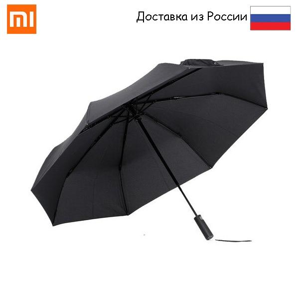 Зонт Xiaomi MiJia Automatic Umbrella размеры в сложенном 336 x 59 x 59 мм,  Зонтики      АлиЭкспресс