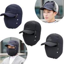 Новинка 2020 зимняя шапка lei feng Мужская теплая для холодной