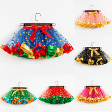 Детские вечерние балетные костюмы-пачки для маленьких девочек юбки в горошек мини-юбка-американка Радужная детская юбка-пачка для девочек