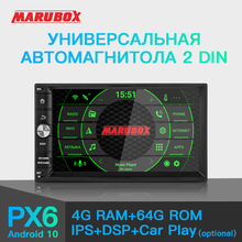 "MARUBOX 7 ""PX6 유니버설 2 딘 자동차 라디오 도요타/닛산/혼다 자동차 멀티미디어 비디오 플레이어 DSP 안드로이드 GPS 네비게이션 4G 64G"