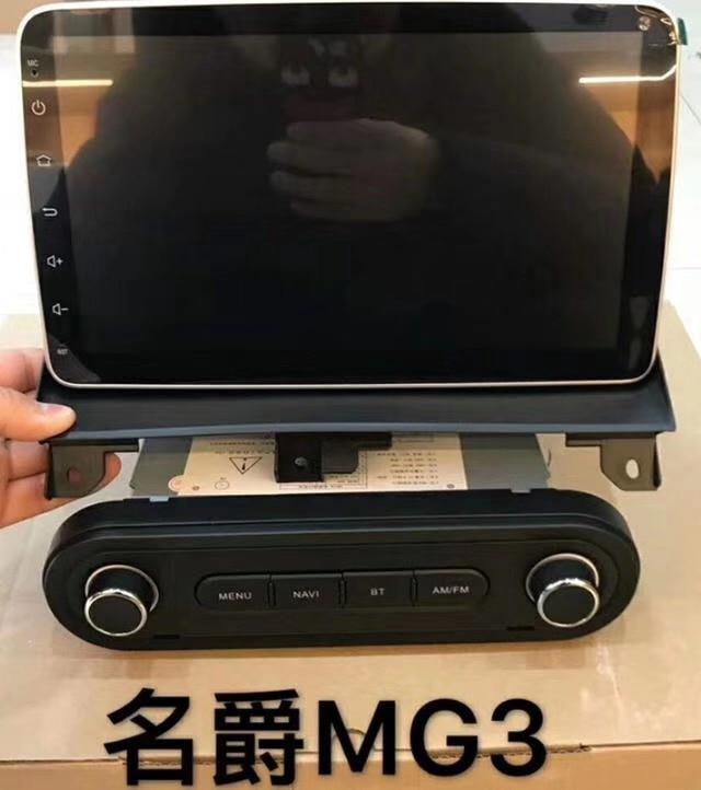 Chogath 10 pouces lecteur multimédia de voiture android 8.0 lecteur radio de voiture navigation gps pour MG3