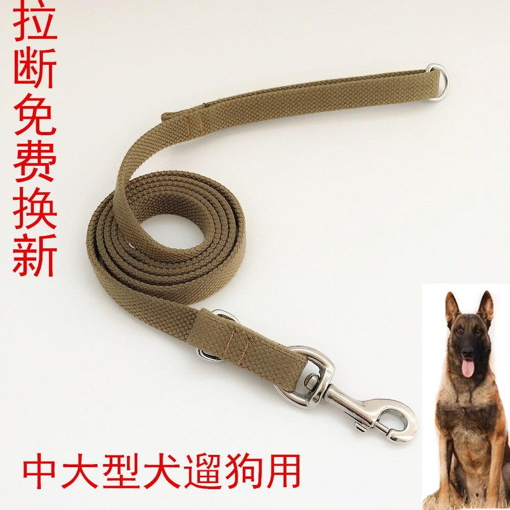 Dog Horse Lengthen Lanyard Canvas Thick Traction Belt German Shepherd Golden Retriever Dog Chain Kunming Dog Training Rope East