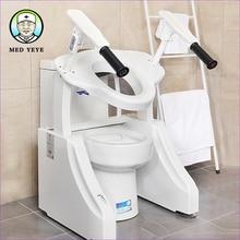 Автоматический подъемник для туалета для пожилых людей с ограниченными возможностями для беременных и инсульта Используйте противоскользящий дизайн он так безопасен в использовании легко моется